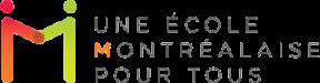 logo-une-ecole-montrealaise-pour-tous